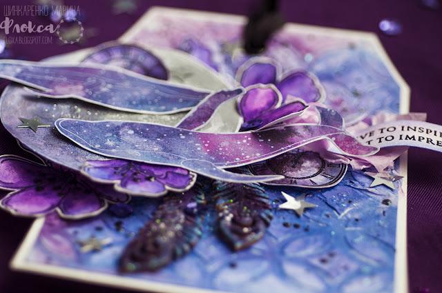 скрапклуб, творчество, скроп, открытка, космос, фиолетовый, сиреневый, пурпур.