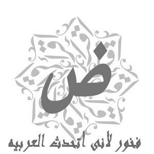 Contoh Karangan Bahasa Arab Tentang Profesi