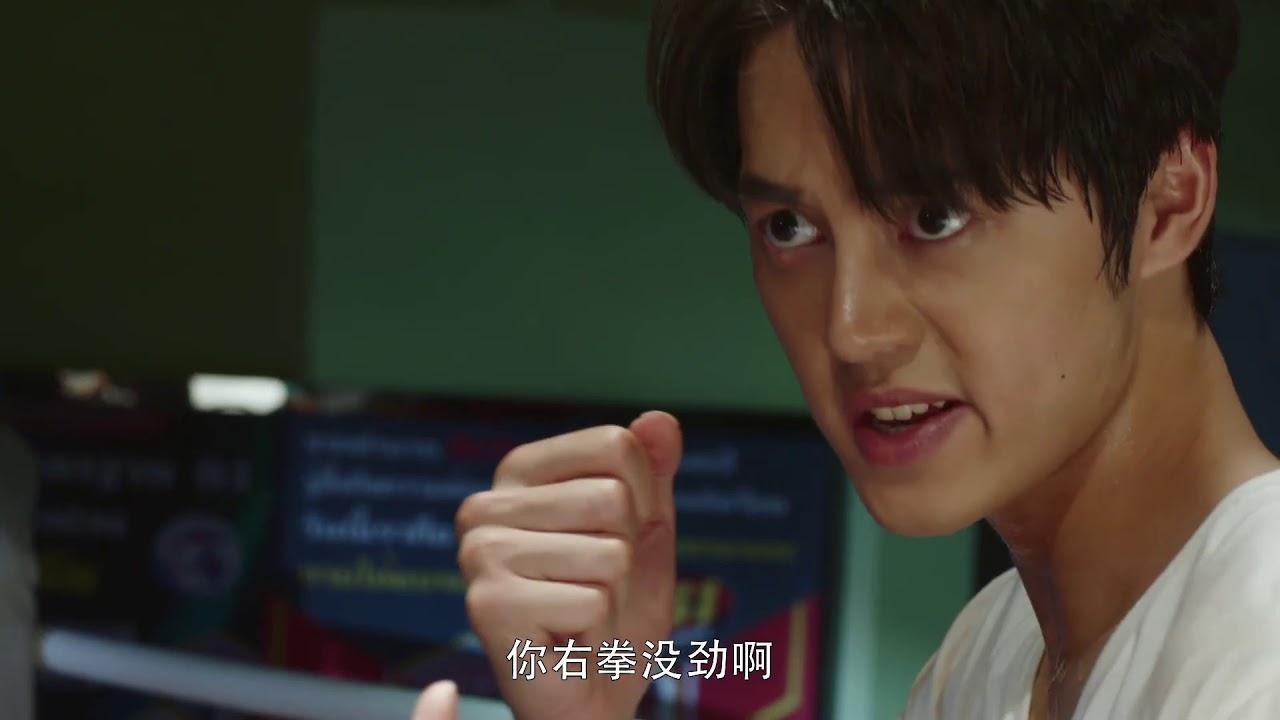 Phim mật mã siam Trung Quốc