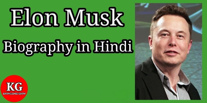 Elon Musk Biography in Hindi | Founder of SpaceX