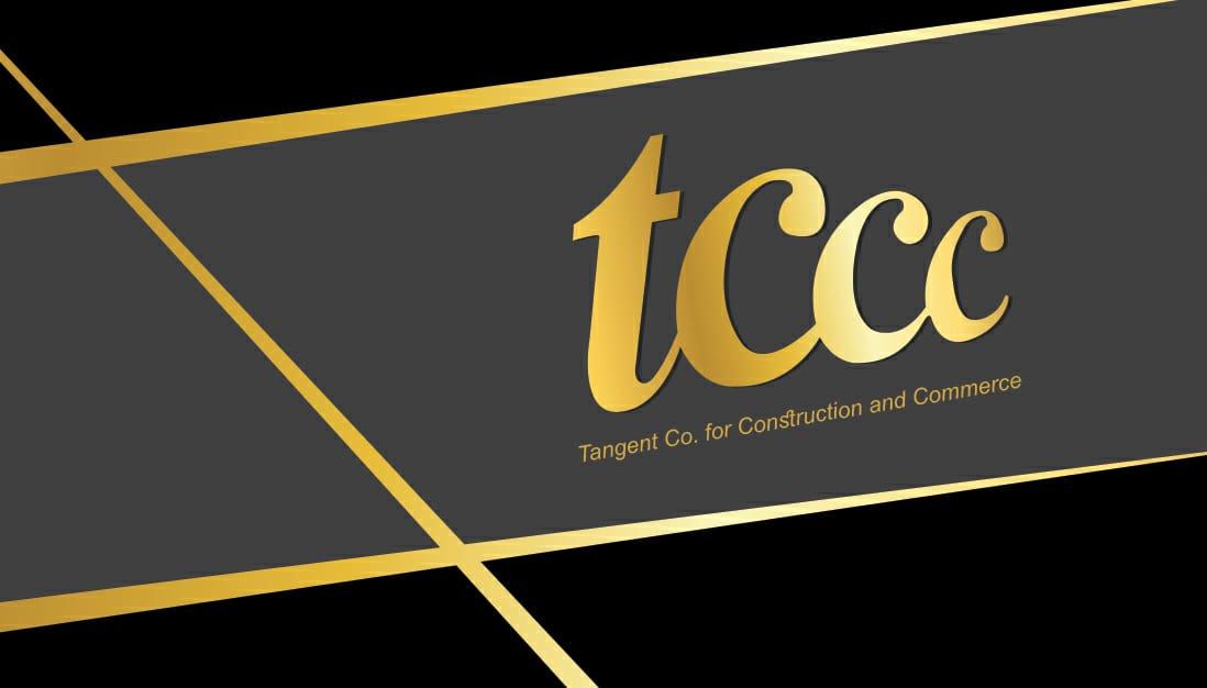 وظائف شركة تانجنت للانشاءات والتجارة لسنة 2021