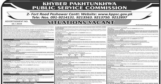 KPPSC Jobs 2020,KPPSC Jobs 2020 Apply Online www.kppsc.gov.pk, KPK Public Service Commission Jobs Apply Online,Advertisement - Kppsc, KPPSC Jobs 2020 Apply Online Latest, KPPSC Jobs Advertisement No. 1/2020, kppsc.gov.pk - Jobs,