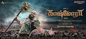 karthi kaashmora movie wallpapers-thumbnail-2