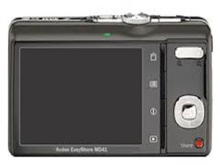 Kodak EasyShare MD41 Driver Download