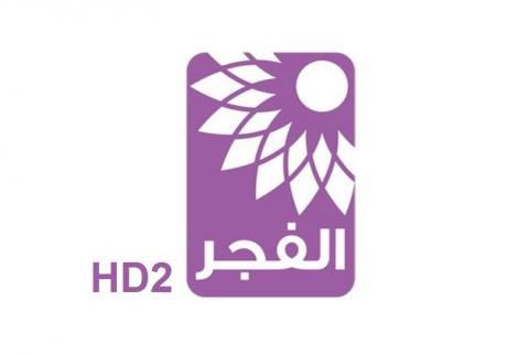 مباراة الاتحاد والشباب بث مباشر يوتيوب