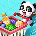 لعبة طفل الباندا