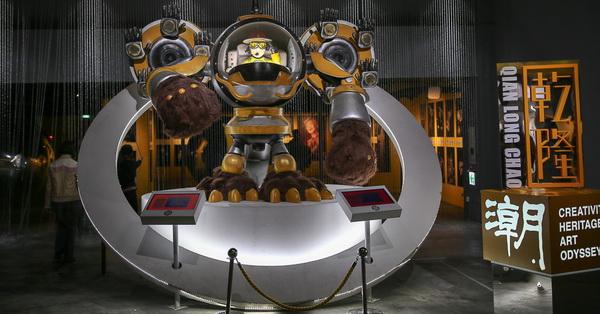 台中軟體園區-Dali Art藝術廣場,台灣文創藝術博覽會
