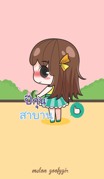 PKUL melon goofy girl_E V02