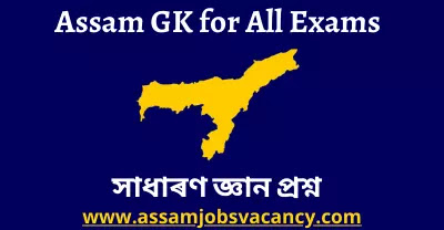 Assam Important GK for Upcoming govt Exams