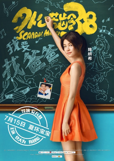 Scandal Maker (2016) 720 WEB-DL Subtitle Indonesia