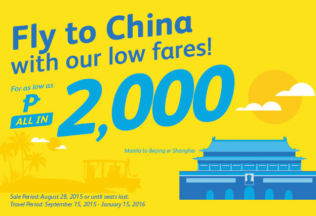 Manila to Beijing or Manila to Shanghai Low Fare Cebu Pacific Promo Ticket