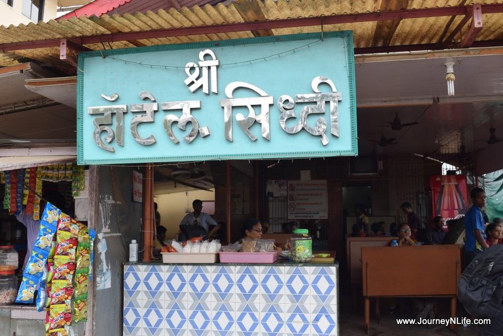 Hotels near Pune