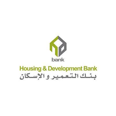 وظائف بنك التعمير والإسكان | AML Manager