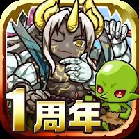 Re:Monster Mod Apk