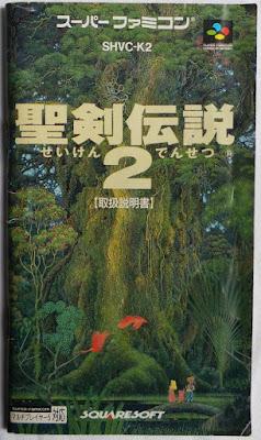 Seiken Densetsu 2 - Manual portada