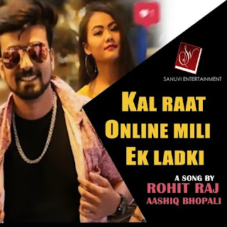 Kal raat online mili ek ladki tiktok viral song download mp3 lyrics pagalworld.com