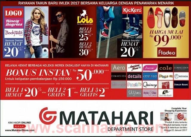 Promo Diskon Di Matahari Department Store Di Bulan Januari 2017 Serbadisk N Com