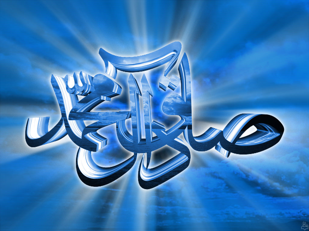 Desktop Wallpapers: Islamic Wallpapers Free