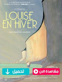 مشاهدة وتحميل فيلم Louise en hiver 2016 مترجم عربي