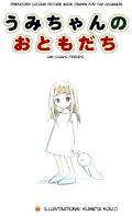 Umi-chan's Friends