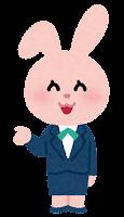 スーツを着た動物のキャラクター(ウサギ・女性)