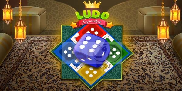 تنزيل لعبة الملك لودو للاندرويد برابط مباشر كاملة