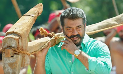 Viswasam Movie Trailer Out