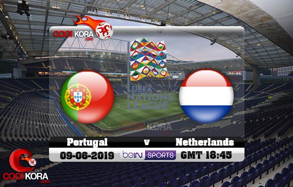 مشاهدة مباراة البرتغال وهولندا اليوم 9-6-2019 نهائي دوري الأمم الأوروبية