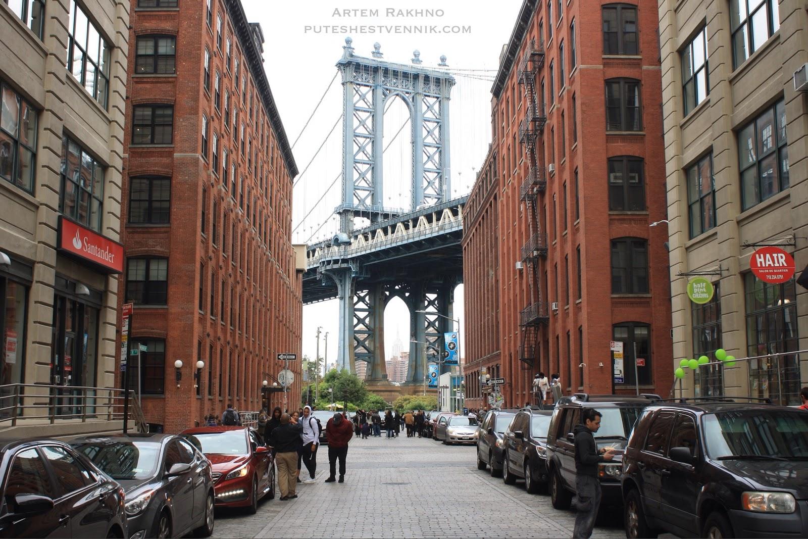 Классический вид на Манхэттенский мост