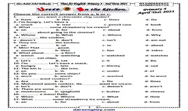 مراجعة منهج شهر ابريل فى اللغة الانجليزية للصف الرابع الابتدائى الترم الثانى 2021 اعداد مستر عادل عبدالهادي