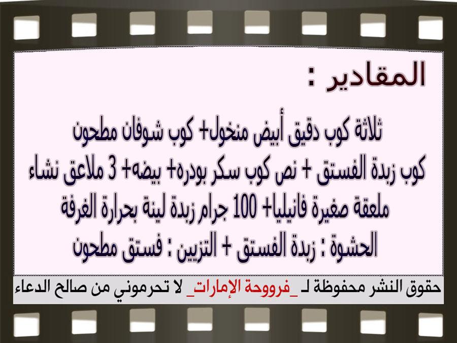 https://1.bp.blogspot.com/-45uEve9tb98/VsxnRxYev2I/AAAAAAAAb9Y/8LZPro66c2s/s1600/3.jpg