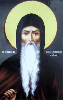 Ο Βίος του Αγίου Γερασίμου. Σήμερα η εορτή του.
