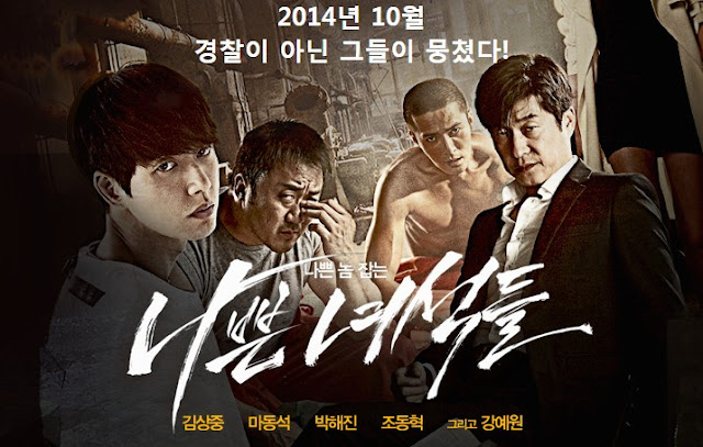 Drama Korea Bad Guys Subtitle Indonesia [Episode 1 - 11 : Complete]