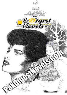 Paband-E-Salasal Hun Ke (Novelette) By Nazia Razzaq