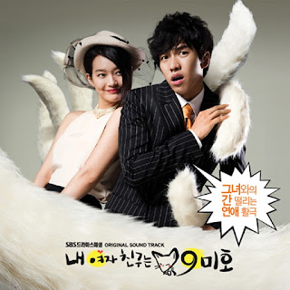 My Girlfriend is a Gumiho (Korean Series)