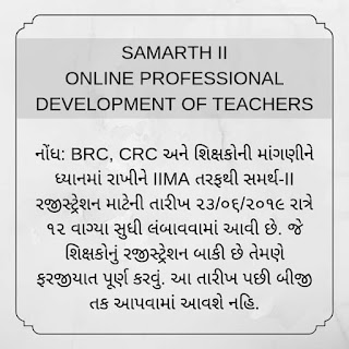 SAMARTHA ONLINE TRENING Able to train online - the date of registration was raised.