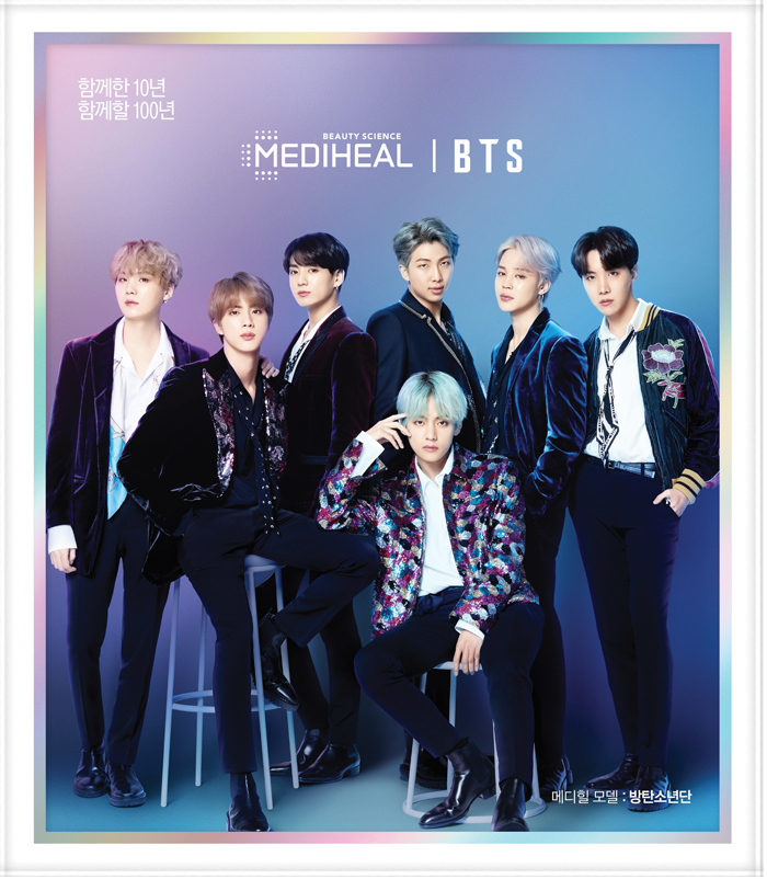 Mediheal x BTS Bio Capsulin Love Me Mask Set, Mediheal Bio Capsulin Love Me Mask Set (BTS Edition)