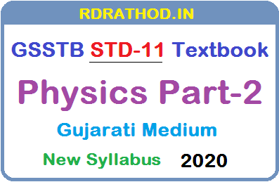 GSSTB Textbook STD 11 Physics Part-2