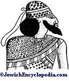 Figura de um Semita com barba retirada do Obelisco Negro de Beni-Hassan.