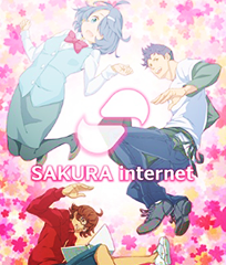 http://aria0chan.blogspot.de/search/label/Sakura%20Internet?max-results=6