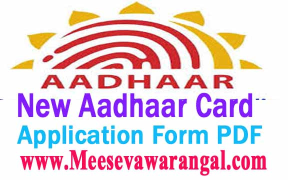 New Aadhaar Card Application Form PDF Download