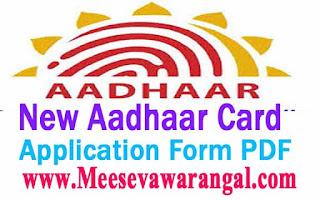 AADHAAR Card Registraion Procedure