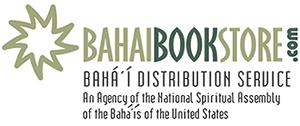 Логотип издательства бахаи США