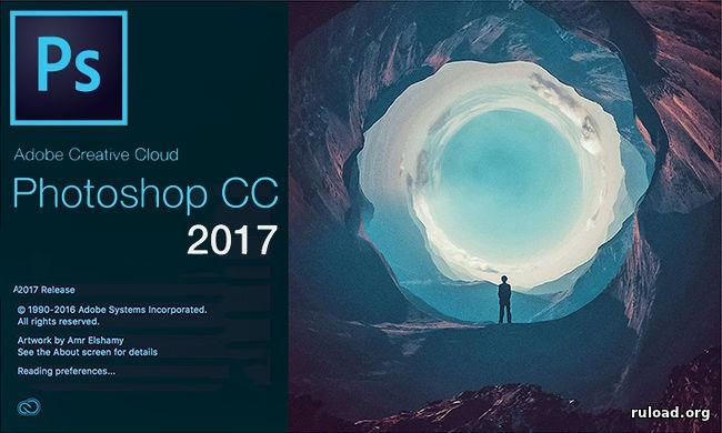 download photshop cc 2017