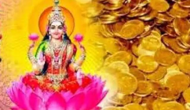 Rashifal 24 September 2021 : शुक्र देव एवं मां लक्ष्मी की कृपा से अगले 9 दिन इन राशियों के लिए रहेंगे बेहद शुभ, होगा धन लाभ