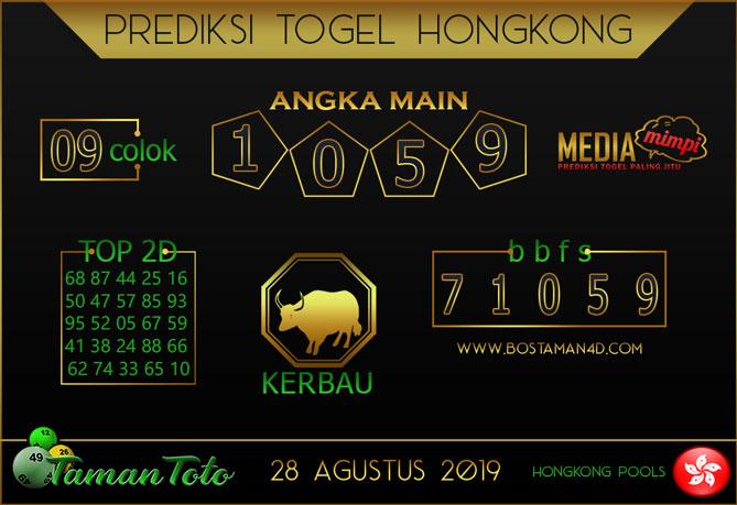 Prediksi Togel HONGKONG TAMAN TOTO 28 AGUSTUS 2019