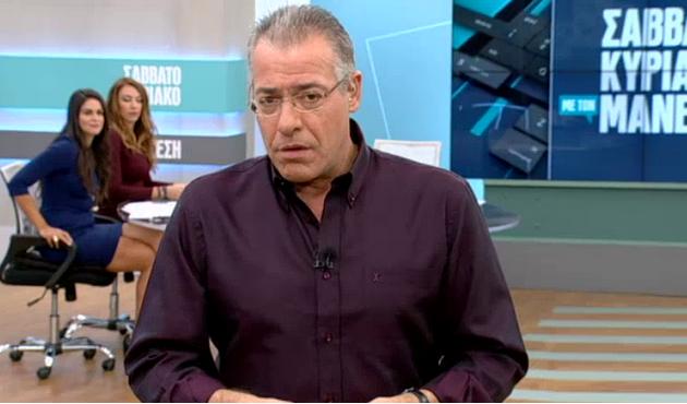 Συγγνώμη ζητάει ο Νίκος Μάνεσης για τα fake news