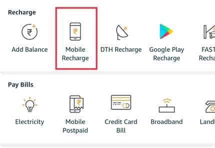 Amazon Pay से मोबाइल रिचार्ज कैसे करें