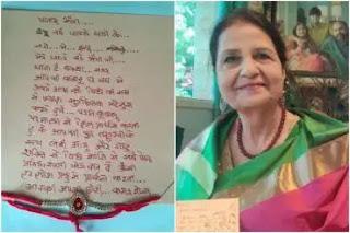 Pakistani sister sent Rakhi to Prime Minister Modi, said - We are your fans