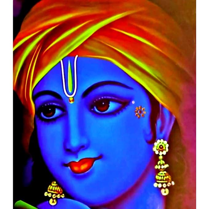 Lord Krishna Ringtone Download Mp3